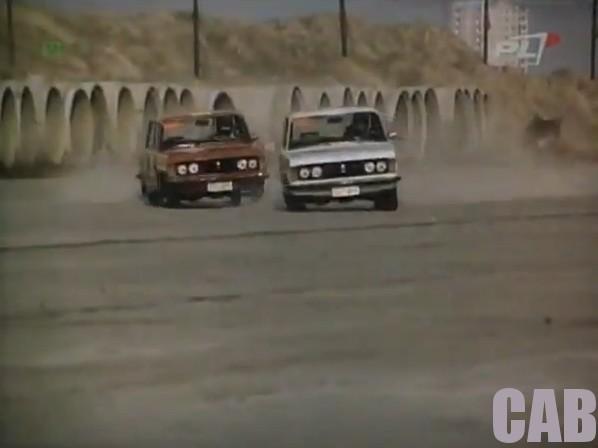 Lotnisko Babice - Grand Prix FSO (2)