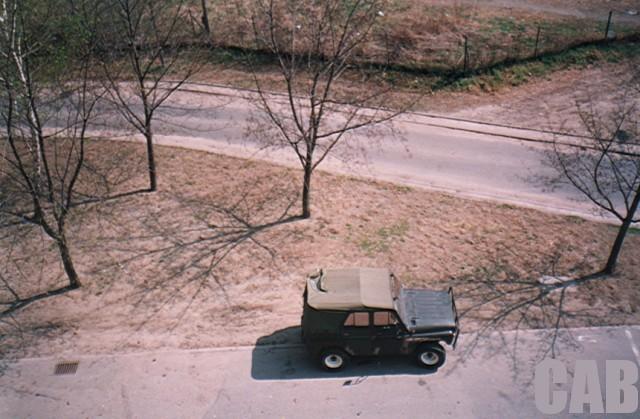 Widok z budynku Anieli Krzywoń 2