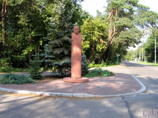 Pomnik Ignacego Boernera (ul. Sylwestra Kaliskiego)