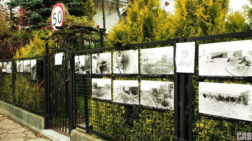 Arciszewskiego - sąsiedzka wystawa