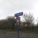 Zaginione ulice - Żeńców