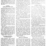Kurier Wolski – Gmina Warszawa-Bemowo: stan obecny i perspektywy rozwoju (II)